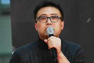 penulis naskah Mr Queen Park Kye Ok