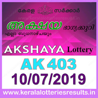 KeralaLotteriesresults.in, akshaya today result: 10-07-2019 Akshaya lottery ak-403, kerala lottery result 10-07-2019, akshaya lottery results, kerala lottery result today akshaya, akshaya lottery result, kerala lottery result akshaya today, kerala lottery akshaya today result, akshaya kerala lottery result, akshaya lottery ak.403 results 10-07-2019, akshaya lottery ak 403, live akshaya lottery ak-403, akshaya lottery, kerala lottery today result akshaya, akshaya lottery (ak-403) 10/07/2019, today akshaya lottery result, akshaya lottery today result, akshaya lottery results today, today kerala lottery result akshaya, kerala lottery results today akshaya 10 07 19, akshaya lottery today, today lottery result akshaya 10-07-19, akshaya lottery result today 10.07.2019, kerala lottery result live, kerala lottery bumper result, kerala lottery result yesterday, kerala lottery result today, kerala online lottery results, kerala lottery draw, kerala lottery results, kerala state lottery today, kerala lottare, kerala lottery result, lottery today, kerala lottery today draw result, kerala lottery online purchase, kerala lottery, kl result,  yesterday lottery results, lotteries results, keralalotteries, kerala lottery, keralalotteryresult, kerala lottery result, kerala lottery result live, kerala lottery today, kerala lottery result today, kerala lottery results today, today kerala lottery result, kerala lottery ticket pictures, kerala samsthana bhagyakuri