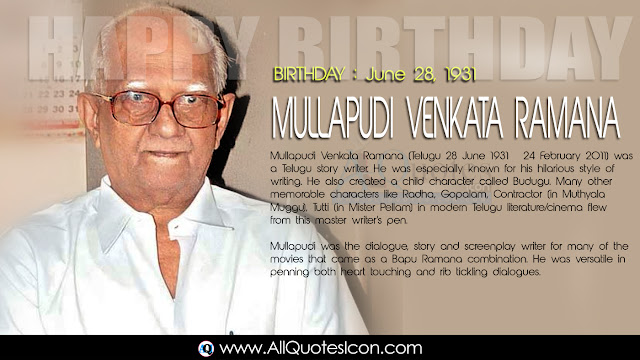 English-Mullapudi-Venkata-Ramana-Birthday-English-quotes-Whatsapp-images-Facebook-pictures-wallpapers-photos-greetings-Thought-Sayings-free