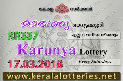 kerala lottery 17/3/2018, kerala lottery result 17.3.2018, kerala lottery results 17-03-2018, karunya lottery KR 337 results 17-03-2018, karunya lottery KR 337, live karunya lottery KR-337, karunya lottery, kerala lottery today result karunya, karunya lottery (KR-337) 17/03/2018, KR 337, KR 337, karunya lottery KR337, karunya lottery 17.3.2018, kerala lottery 17.3.2018, kerala lottery result 17-3-2018, kerala lottery result 17-3-2018, kerala lottery result karunya, karunya lottery result today, karunya lottery KR 337, www.keralalotteries.net/2018/03/17 KR-337-live-karunya-lottery-result-today-kerala-lottery-results, keralagovernment, result, gov.in, picture, image, images, pics, pictures kerala lottery, kl result, yesterday lottery results, lotteries results, keralalotteries, kerala lottery, keralalotteryresult, kerala lottery result, kerala lottery result live, kerala lottery today, kerala lottery result today, kerala lottery results today, today kerala lottery result, karunya lottery results, kerala lottery result today karunya, karunya lottery result, kerala lottery result karunya today, kerala lottery karunya today result, karunya kerala lottery result, today karunya lottery result, karunya lottery today result, karunya lottery results today, today kerala lottery result karunya, kerala lottery results today karunya, karunya lottery today, today lottery result karunya, karunya lottery result today, kerala lottery result live, kerala lottery bumper result, kerala lottery result yesterday, kerala lottery result today, kerala online lottery results, kerala lottery draw, kerala lottery results, kerala state lottery today, kerala lottare, kerala lottery result, lottery today, kerala lottery today draw result, kerala lottery online purchase, kerala lottery online buy, buy kerala lottery online