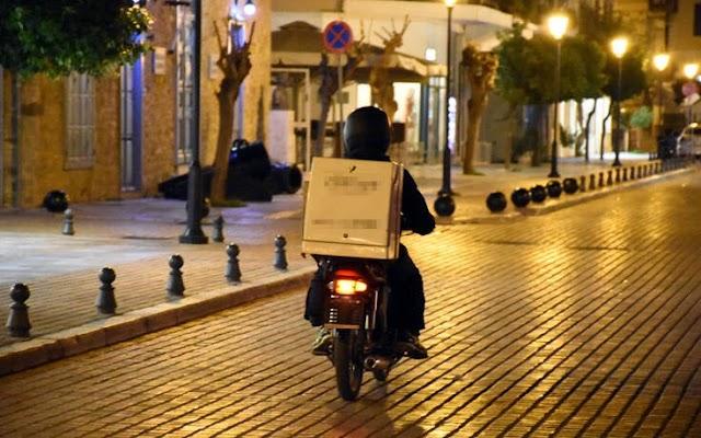 Πρόστιμα ύψους 293.800 ευρώ επέβαλε το 2021 η Επιθεώρηση Εργασίας σε επιχειρήσεις delivery και courier
