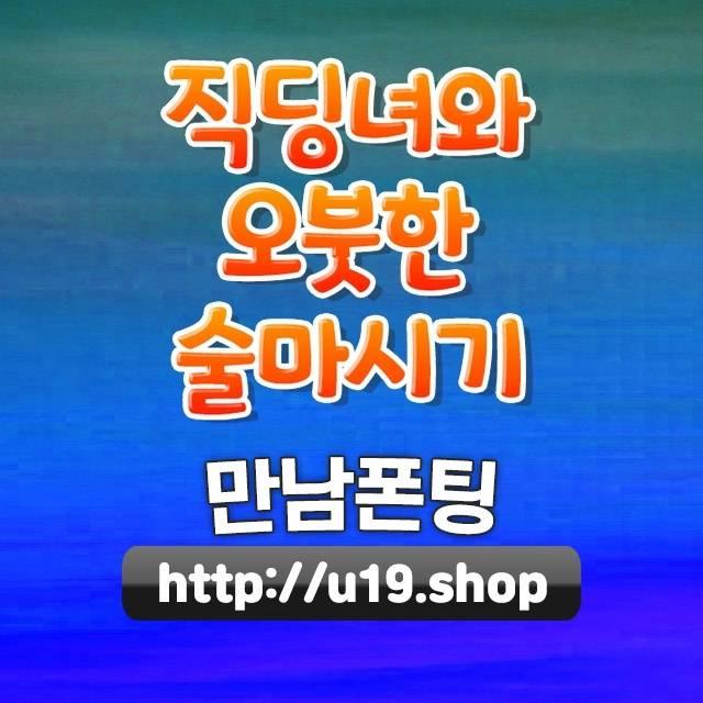 서울시광진인테리어잘하는곳
