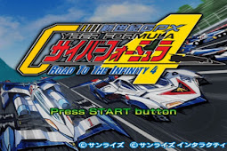 Shinseiki GPX Cyber Formula Road to the Infinity 4 PS2 ISO