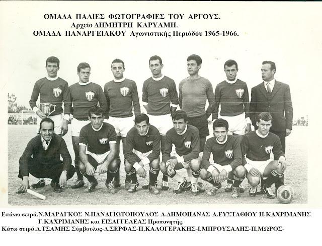 Έφυγε από την ζωή ο παλαίμαχος ποδοσφαιριστής του Παναργειακού Γιάννης Μπρούσαλης