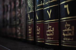 Istilah AL-HAFIZ Di kamus para ulama
