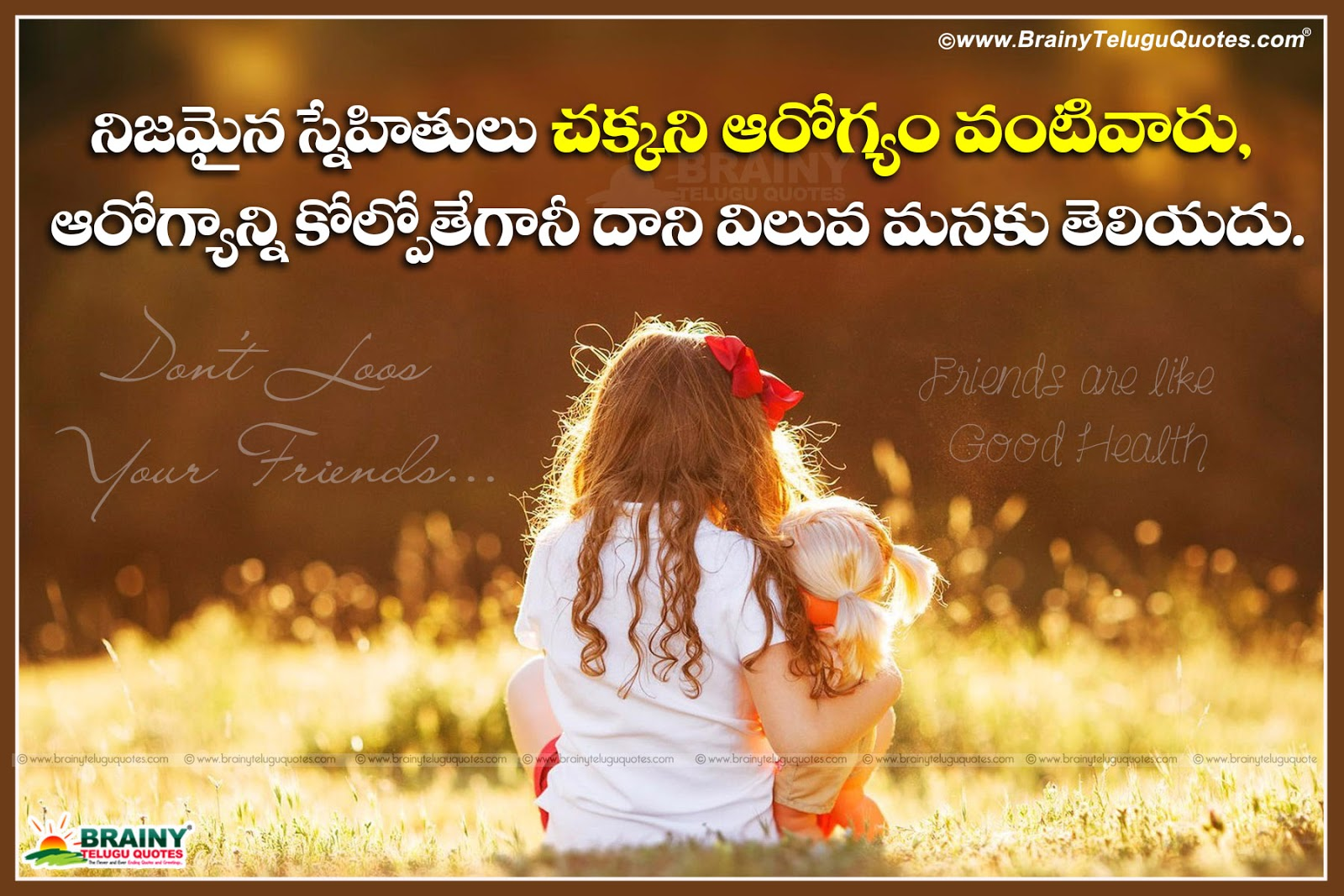 20 Top Telugu Good Morning Pictures And Ideas On Cbtb