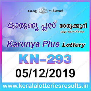 "KeralaLotteriesresults.in, ""kerala lottery result 05 12 2019 karunya plus kn 293"", karunya plus today result : 05-12-2019 karunya plus lottery kn-293, kerala lottery result 5-12-2019, karunya plus lottery results, kerala lottery result today karunya plus, karunya plus lottery result, kerala lottery result karunya plus today, kerala lottery karunya plus today result, karunya plus kerala lottery result, karunya plus lottery kn.293 results 5/12/2019, karunya plus lottery kn 293, live karunya plus lottery kn-293, karunya plus lottery, kerala lottery today result karunya plus, karunya plus lottery (kn-293) 05/12/2019, today karunya plus lottery result, karunya plus lottery today result, karunya plus lottery results today, today kerala lottery result karunya plus, kerala lottery results today karunya plus 5 12 19, karunya plus lottery today, today lottery result karunya plus 5.12.19, karunya plus lottery result today 05.12.2019, kerala lottery result live, kerala lottery bumper result, kerala lottery result yesterday, kerala lottery result today, kerala online lottery results, kerala lottery draw, kerala lottery results, kerala state lottery today, kerala lottare, kerala lottery result, lottery today, kerala lottery today draw result, kerala lottery online purchase, kerala lottery, kl result,  yesterday lottery results, lotteries results, keralalotteries, kerala lottery, keralalotteryresult, kerala lottery result, kerala lottery result live, kerala lottery today, kerala lottery result today, kerala lottery results today, today kerala lottery result, kerala lottery ticket pictures, kerala samsthana bhagyakuri"