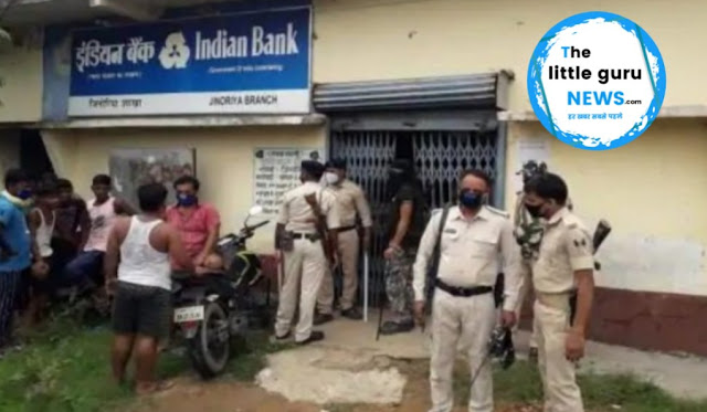 इंडियन बैंक से अपराधियों ने लूटे 69 लाख