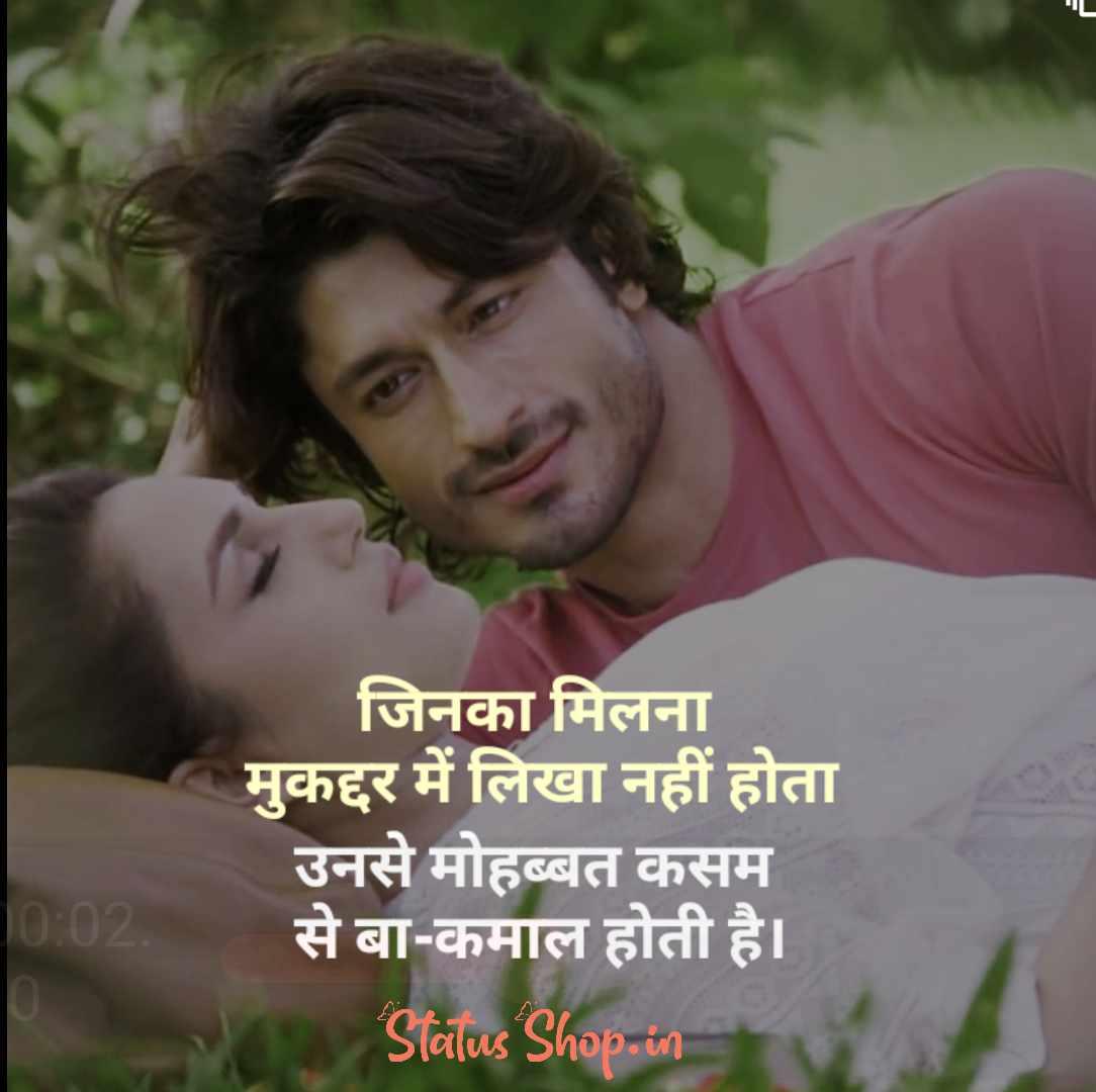 Shayari-love