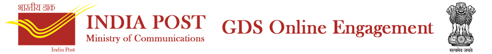 India Post GDS Rajasthan HR UK MP Online Form, gds rajasthan post