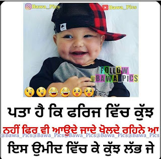 Punjabi jokes Images