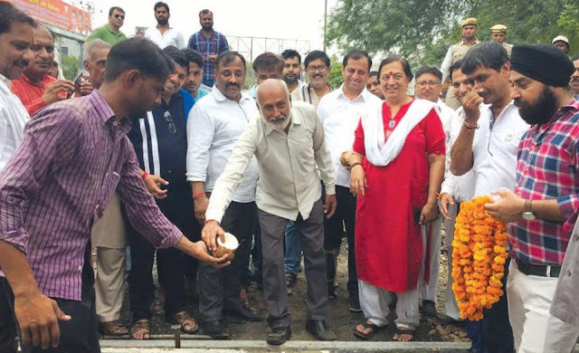 Legislative Border Trikha Launches Work of 2 Crore Cemented Road