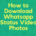 How To Download WhatsApp States New Trick 2019