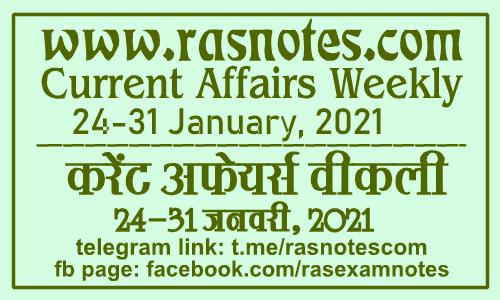 Current Affairs GK Weekly January 2021 (24-31 January) in hindi pdf | rasnotes.com