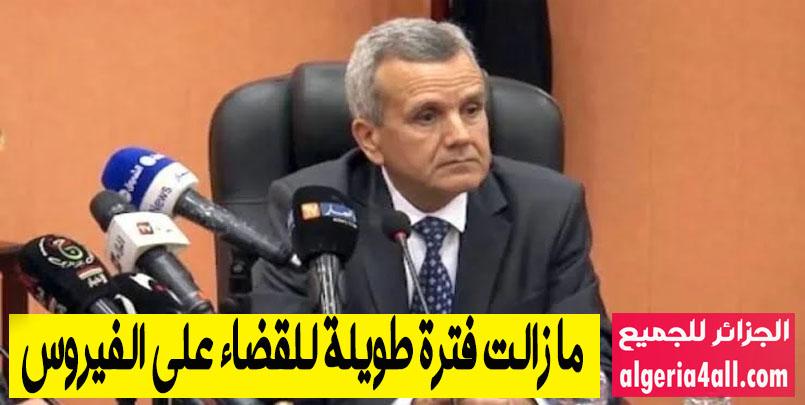 وزير الصحة عبد الرحمان بن بوزيد,وزير الصحة: ما زالت فترة طويلة للقضاء على الفيروس..ولا علاقة له بدرجة الحرارة,ministre de la santé benbouzid