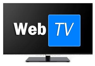 Γιάννενα: Τηλεοπτικό Κανάλι Στο Διαδίκτυο Αποκτά Ο ΠΑΣ Γιάννινα