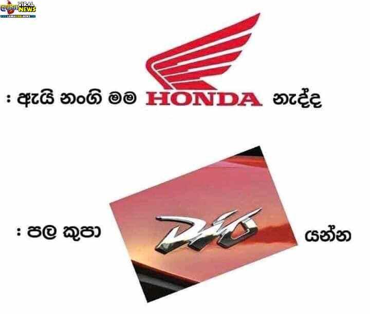 Famous Logo With Sentences [Funny Sinhala Post] 4