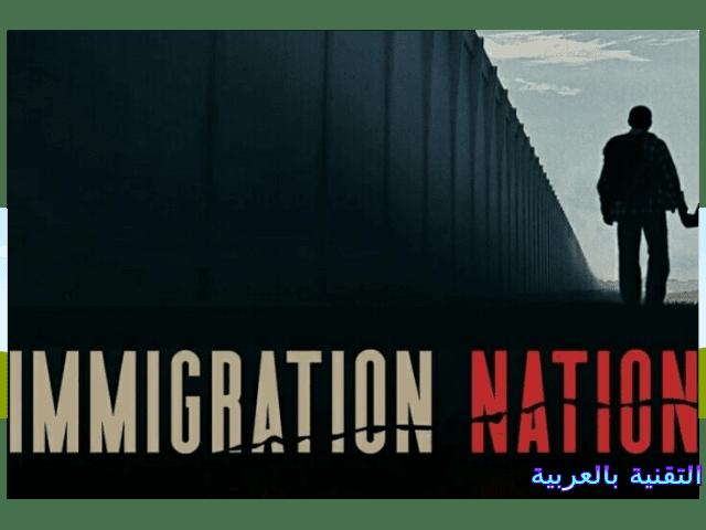 مسلسل أمة المهاجرين