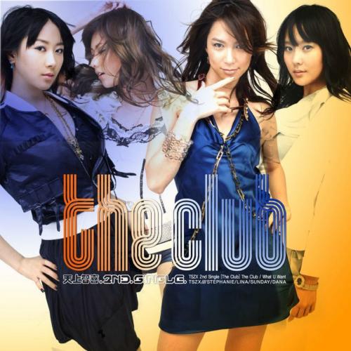 The Grace – The Club – Single