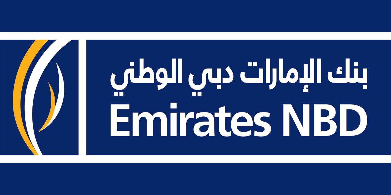 رقم خدمة عملاء فروع بنك الامارات دبي الوطني مصر 2021