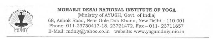 Morarji Desai National Institute Of Yoga Requirement Apply Soon