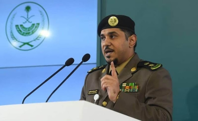 Wandering during Total Curfew is not permitted, Except for Urgent condition - Ministry Of Interior -Saudi-Expatriates.com
