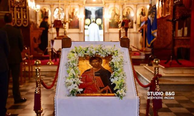 Οι Αστυνομικοί της Αργολίδας γιορτάζουν τον προστάτη τους Άγιο Αρτέμιο