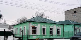 Павлоград. Дніпропетровська обл. Історико-краєзнавчий музей