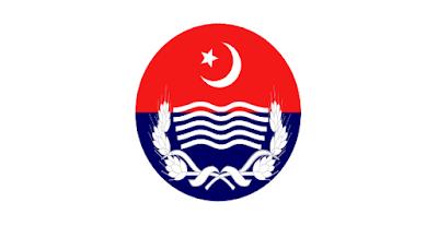 Punjab Police Prison Department Lahore Jobs 2021 in Pakistan - Punjab Jail Police Jobs 2021