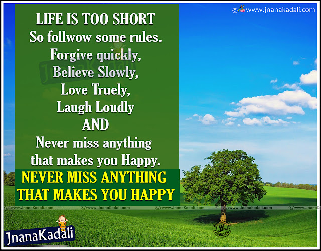 english messages, bst life thoughts in english, nice words on life in english, Inspirational Happiness Sayings thoughts in English, Be happy and make Happy Inspirational Thoughts Messages in English, Whats App Status Happiness Quotes thoughts in English, Happy Ever Messages in English, Be happy Quotes with cute baby hd wallpapers, Facebook sharing happiness thoughts in English
