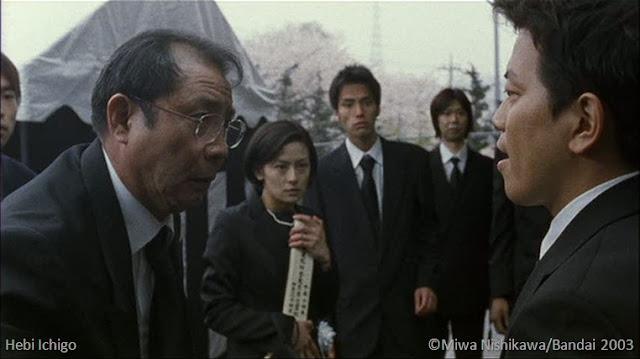 Nishikata Film Review: Wild Berries (蛇イチゴ, 2003)