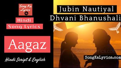 aagaz-lyrics