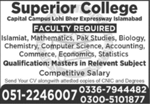 JOBS | Faculty Required.Superior College Capital Campus