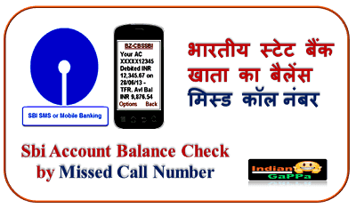 sbi-account-balance-check-by-missed-call-number