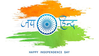 best wishes on independence day,best thoughts on independence day,happy independence day