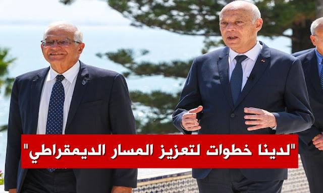 قيس سعيد Kais Saïed
