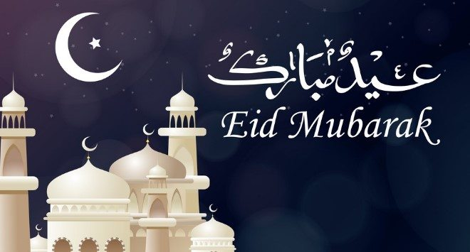 Eid Mubarak 2019 HD Images for WhatsApp free download - YUPSTORY