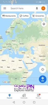 تحميل تطبيق خرائط جوجل