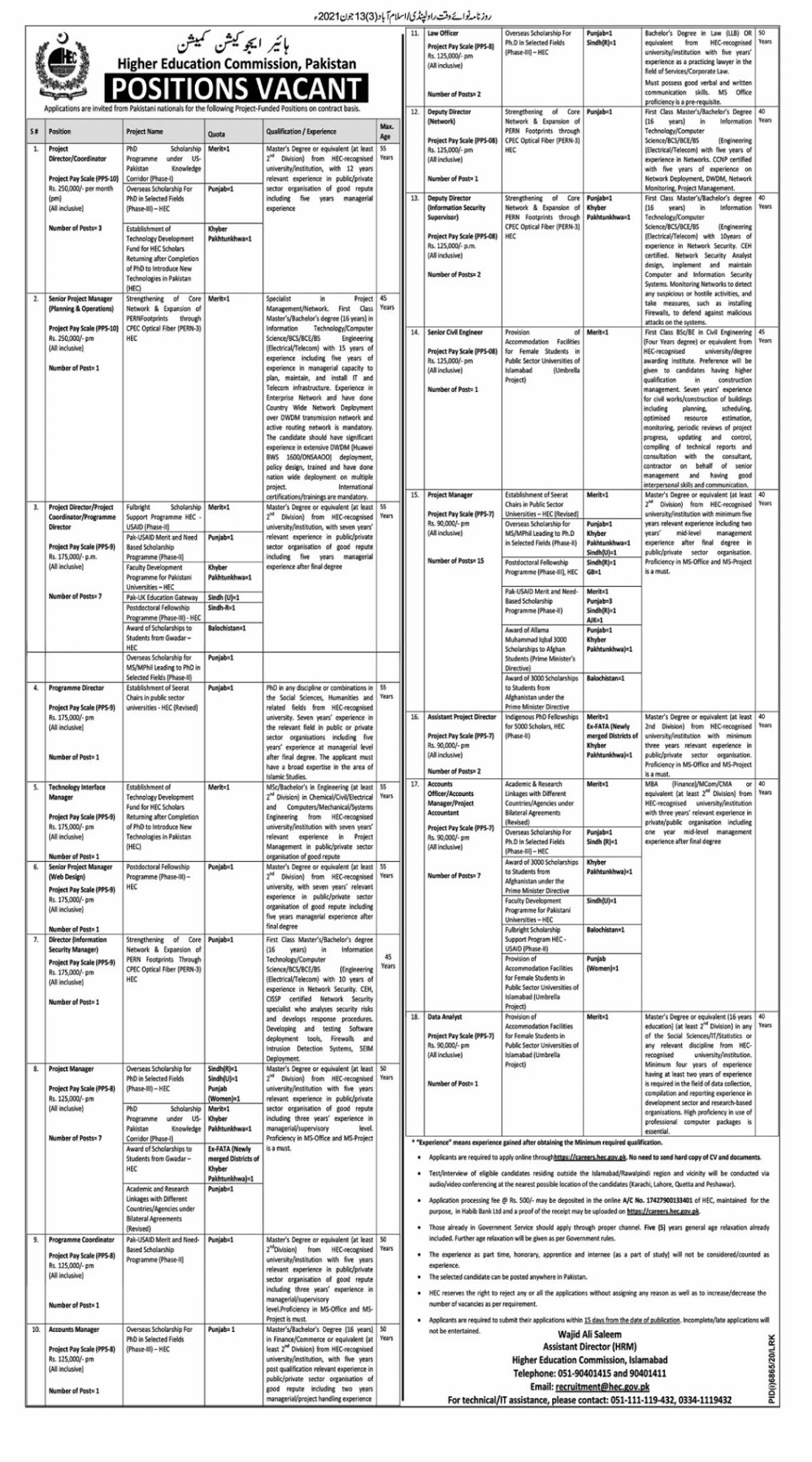 Higher Education Commission Pakistan HEC Latest Jobs 2021 Advertisement - HEC Jobs 2021 Apply Online www.hec.gov.pk