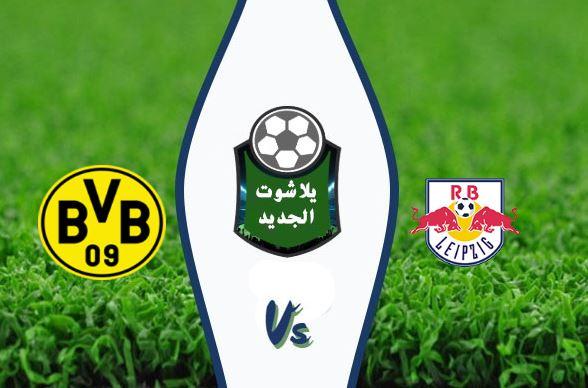 نتيجة مباراة بوروسيا دورتموند ولايبزيج اليوم السبت 20 يونيو 2020 الدوري الألماني