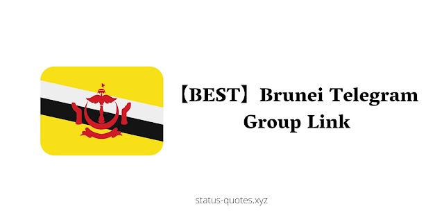 【BEST】Brunei Telegram Group Link