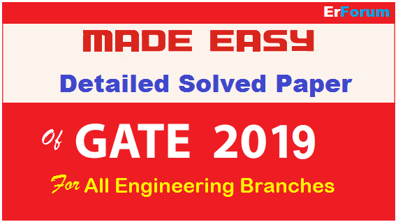 gate-made-easy-2019