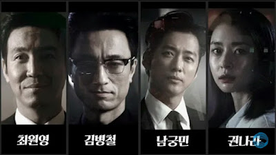 Doctor Prisoner, Dr. Prisoner, Drama Korea, Korean Drama, Drama Korea Doctor Prisoner, Korean Drama Doctor Prisoner, Sinopsis Drama Korea Doctor Prisoner, My Favorite Korean Drama 2019, Best Korean Drama 2019, Ending Drama Korea Doctor Prisoner, Doctor Prisoner 2, Review By Miss Banu, Blog Miss Banu Story, Suspen, Korean Drama Doctor Prisoner Poster, Ulasan Drama Korea Doctor Prisoner, My Feeling, My Opinion,