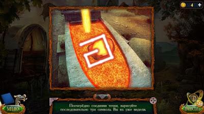 рисунок первого символа
