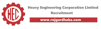 Heavy Engineering Corporation Limited - HEC
