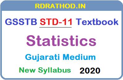 GSSTB Textbook STD 11 Statistics Gujarati Medium PDF