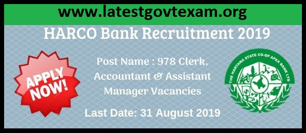 HARCO Bank Recruitment 2019 for Clerk,Asst Manager | 978 Posts | Last Date: 31 August 2019