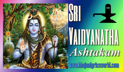 Sri Vaidhyanatha Ashtakam - in English