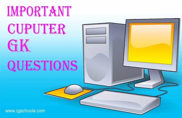 Computer GK-Quiz in Hindi जो प्रतियोगिता परिक्षा में काम आ सकता है।