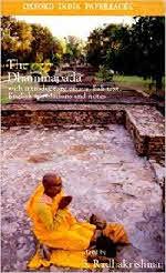 Dhammapada by Radhakrishnan